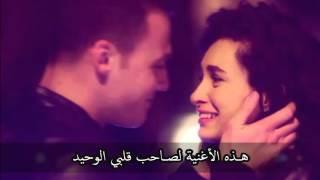 ـ♥Zeykerـ♥ Kalbimin Tek Sahibine