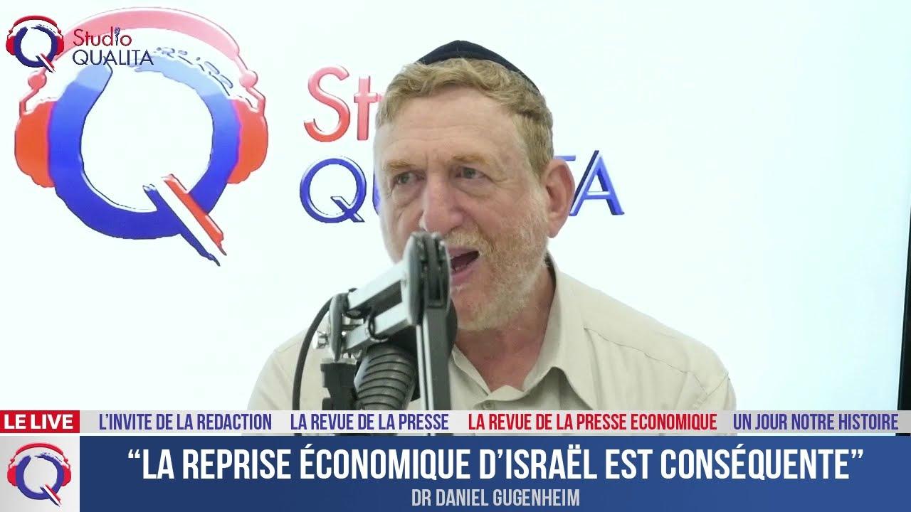 """""""La reprise économique d'Israël est conséquente"""""""