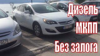 Аренда авто в Черногории. Opel Astra 2015, Без залога и франшизы
