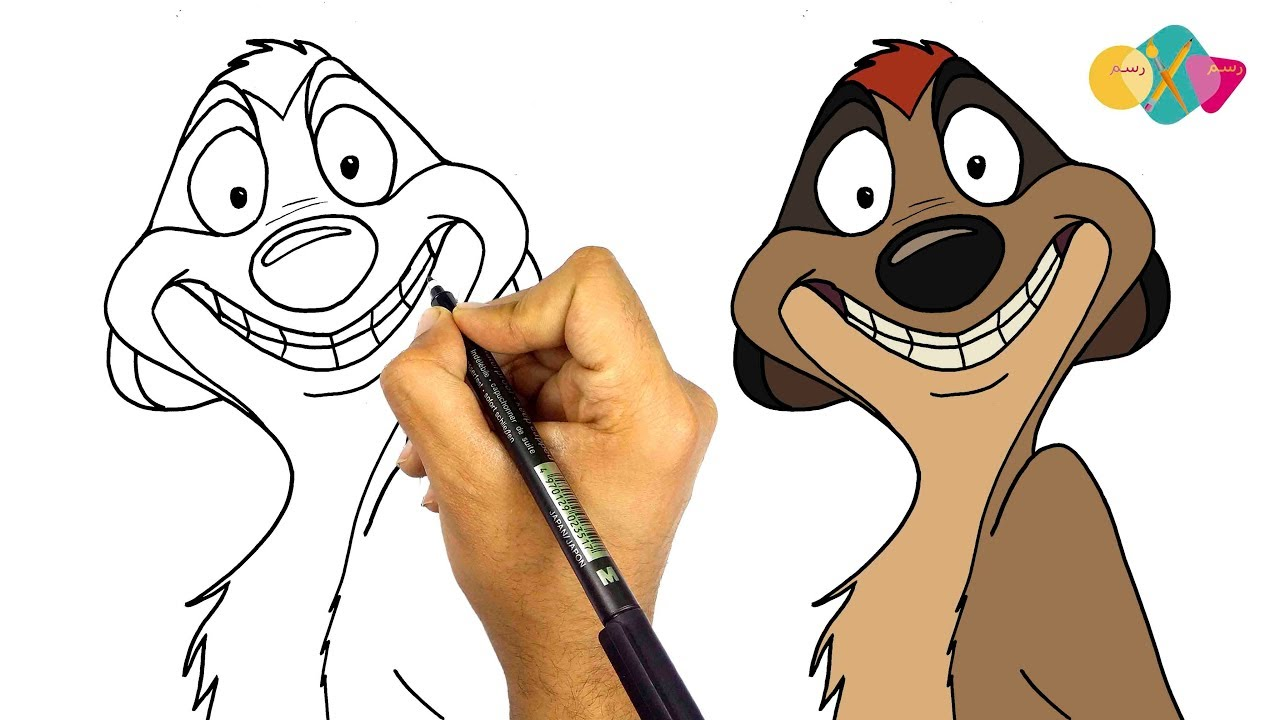 رسم تيمون من كرتون تيمون و بومبا خطوة بخطوة بأسهل طريقة