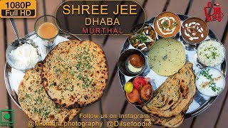 White Makhan And Paranthe At Shree Jee Dhaba, Murthal