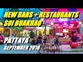 Soi Buakhao Pattaya New bars and restaurants. Recent changes