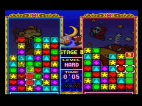Tetris Attack - 1 Player vs. Mode