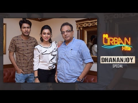 SB Urban Hits   Dhananjoy Movie Special   Anirban Bhattacharya   Mimi Chakraborty   Arindam Sil