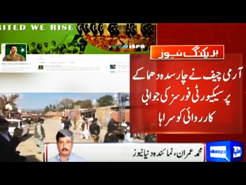 Army Chief Calls Homes of Charsadda Victims Quetta Hero Gets Recognition
