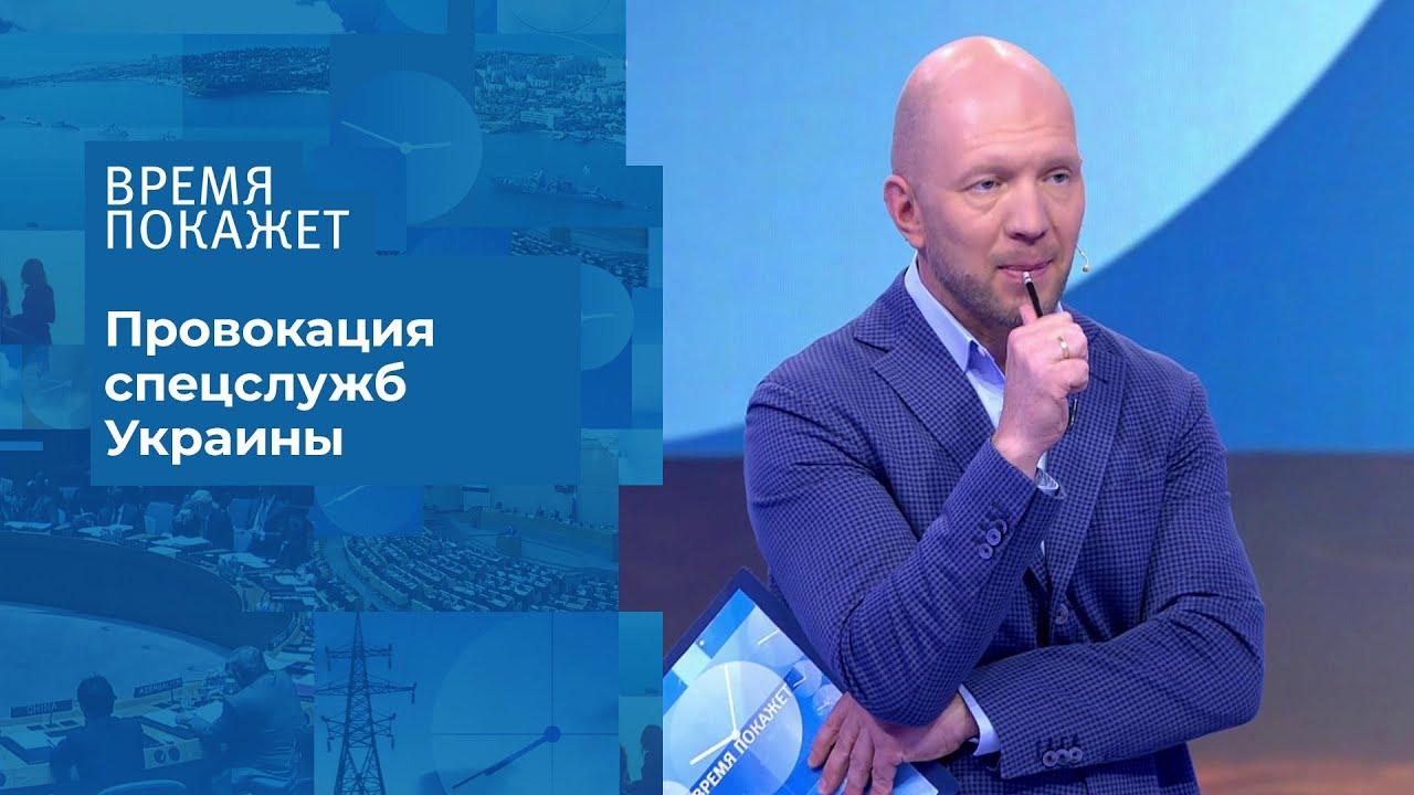 Время покажет выпуск от 07.08.2020 Арест россиян в Минске