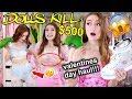 $500 DOLLS KILL VALENTINES DAY TRY-ON HAUL!!! Valentines Day Outfits 2019