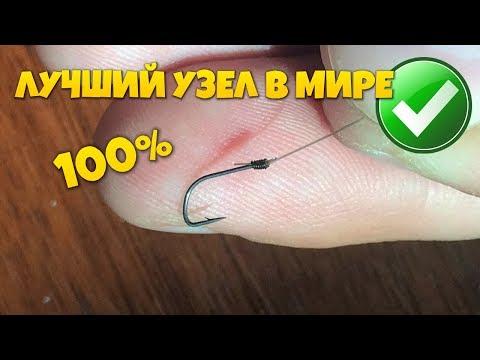 Как привязать крючок к леске / Лучший узел накидная петля (Common Shell)