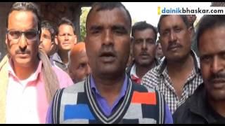 Elephant Killed a Boy in Aurangabad, Bihar
