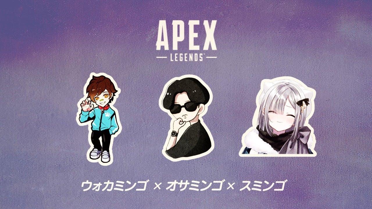 【APEX】第6回 CRカップ 大会【祝3位!!!!!】