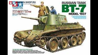 Танки. Главная причина потерь советских танков в 41 | Сколько советских танков потеряно в бою ЧАСТЬ1
