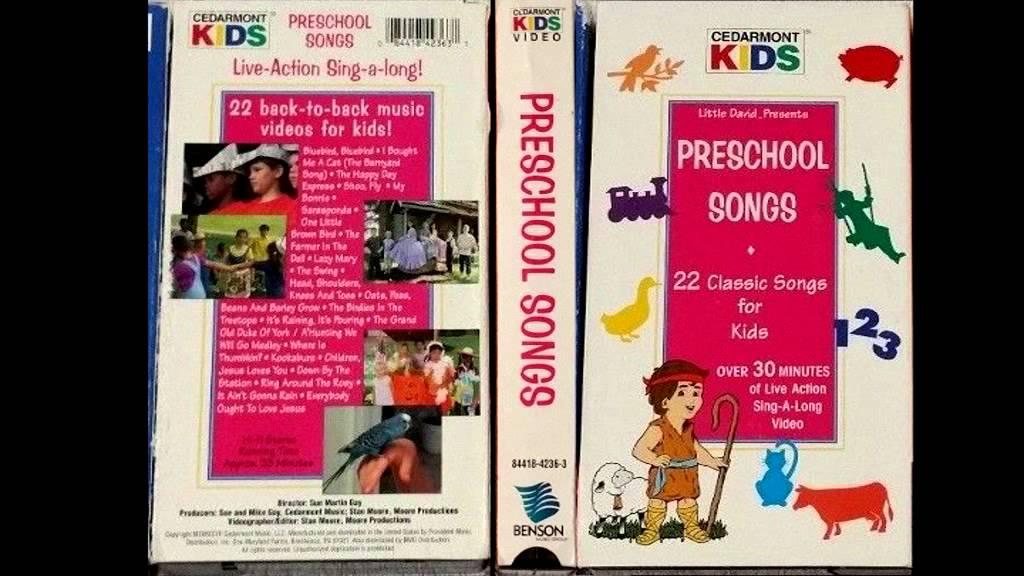 Cedarmont Kids - Kookaburra (1997) (Excerpt)
