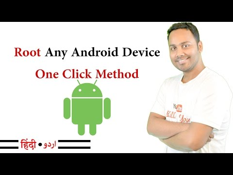 How To Root Any Android Mobile Without PC - Easy and One Click Method [Hindi / Urdu]