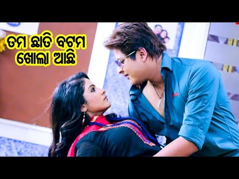 New Odia Film - Super Michhua | Best Comedy Scene - Tama Chhati Button Khola Achhi | Sarthak Music