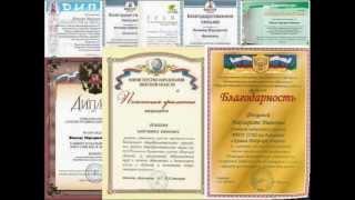 Маргарита Фокеева: моя школа и мой класс