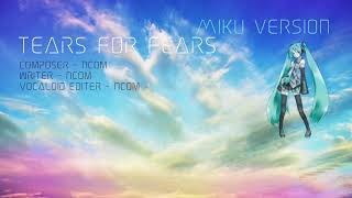 [Hatsune Miku/初音ミク] Tears for Fears This is my first vocaloid s...