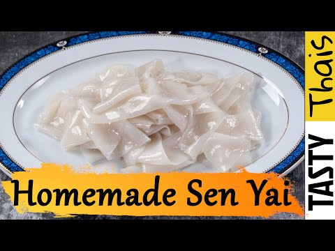 homemade-flat-wide-rice-noodles-suitable-for-various-thai-noodle-dishes