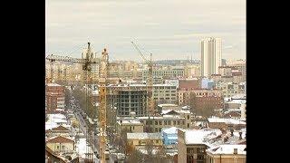Екатеринбург, 2002 год