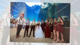 Свадебный онлайн Алёны и Богдана