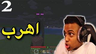 أنا أحب اللعبه هذي!!(حماس🔥)|Minecraft