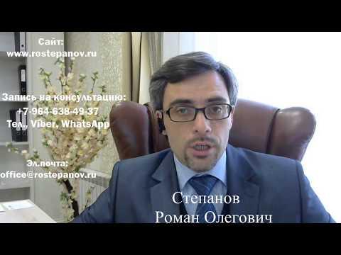 ВЫДВОРЕНИЕ и ЗАПРЕТ ВЪЕЗДА: что будет, если не выехать из РФ?