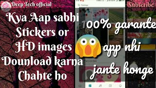 Download HD Love background images dounload for status vid|status banane ke liye full HD image dounload kare