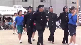 福工大城東高校 2017 体育祭 部活動紹介