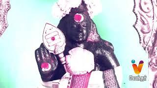 Moondravathu Kann New நோய் தீர்க்கும் ராக்கால சந்தனம்..!! [Epi 143]