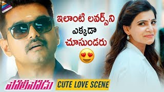 Vijay and Samantha CUTE LOVE Scene | Policeodu 2019 Latest Telugu Movie | Thalapathy Vijayand#39;s Theri