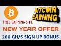 How To Earn Free Bitcoins In Urdu/Hindi - Best Free Bitcoins Satoshi Sites Tutorial In Hindi/Urdu