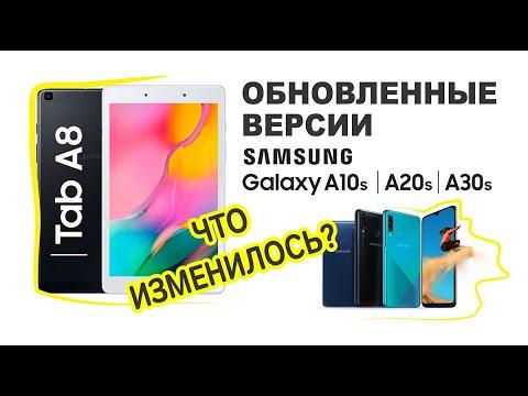 Новая А серия Samsung. Сравнение и цены. Коротко о самом главном.