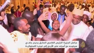 بارو: تنحي جامي يثبت قوة الشعب الغامبي