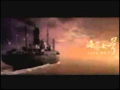 海角七號 時代的宿命 01-tamio-the_ate_of_the_times-tkocp_1.avi