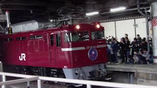 2019年4月27日カシオペア紀行 上野~青森間(ツアー)を上野駅で発車を撮影してみた