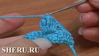 Вязание крючком Урок 11 Способ 4 Вязание попкорна или кукурузного зерна или кулечка