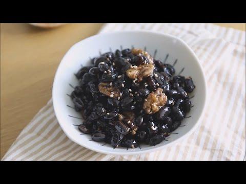 Sốt Đậu Đen Hàn Quốc / Kongjaban  - Ẩm Thực Hàn Quốc / Korean Food
