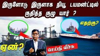 Seithi Veech 14-09-2020 IBC Tamil Tv