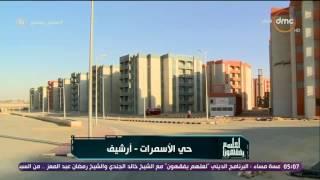 لعلهم يفقهون - الشيخ خالد الجندى: الدولة تسير فى الطريق الصحيح للقضاء على العشوائيات