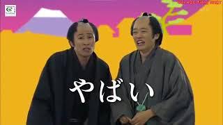 Học tiếng nhật qua phim Study Japanese by Video 11