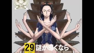 Nico Robin - Naze ga Michibiku Nara
