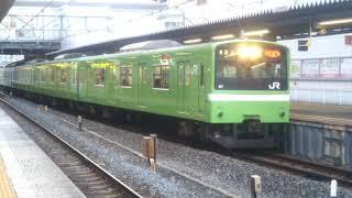 201系ND603編成普通久宝寺行き 放出駅発車