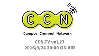 東京都内近郊の大学放送サークルメンバーによる毎月1回のインターネット...