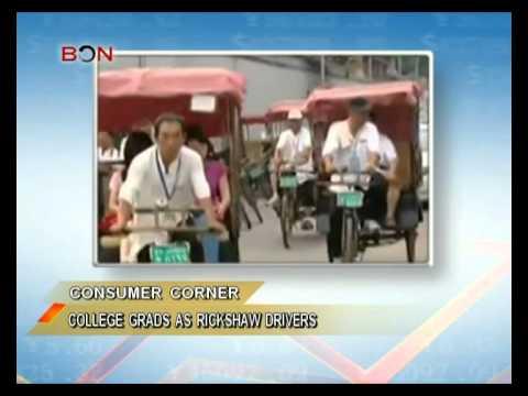 College grads work as rickshaw drivers - China Price Watch - July 15, 2014 - BONTV China