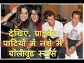 Bollywood DRUNK party Footage   actors   actress   stars   party   Today Hot