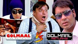 Golmaal Returns v/s Golmaal Fun Unlimited | Best Of Comedy Scenes | Paresh Rawal - Ajay Devgan