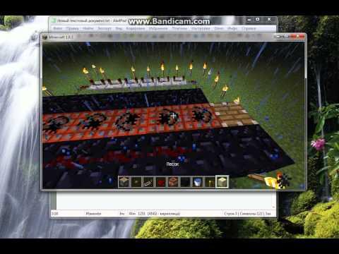 Пушка — Minecraft Wiki