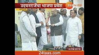नवी दिल्ली | उदयनराजेंचा राष्ट्रवादीला रामराम, हाती कमळ