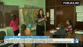 Mai mulţi elevi din Drochia sunt aduşi la şcoală cu ajutorul poliţiei