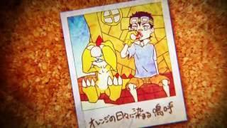 秘密の友達 ニコニコ→http://www.nicovideo.jp/watch/sm29194324.
