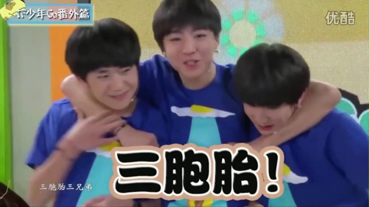 Download 【TF家族】TF少年GO!番外番 20150719 音频修正【TFBOYS】